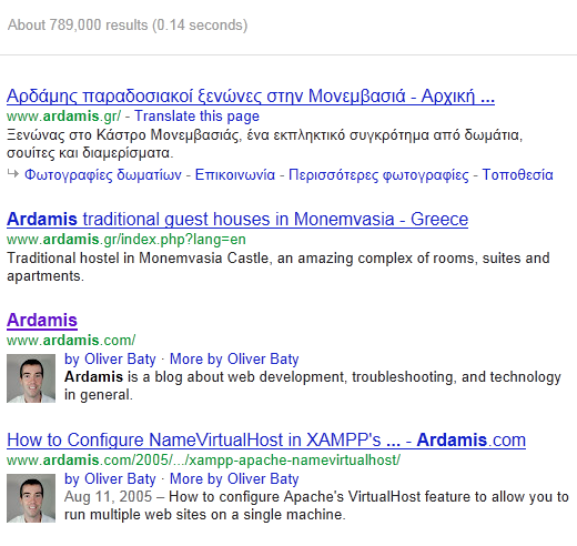 Google search results for ardamis on March 15, 2012